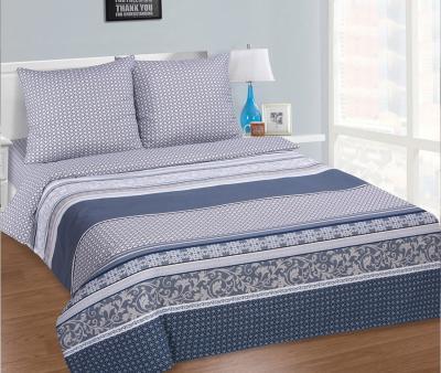 Комплект постельного белья Арт-постель поплин Ника