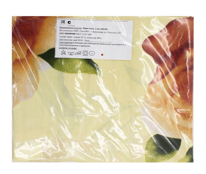 Наволочка Поликоттон 2 шт в упаковке Цветущий сад