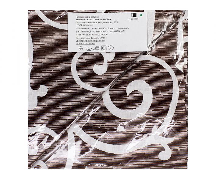 Наволочка Поликоттон 2 шт в упаковке Вензеля коричневые