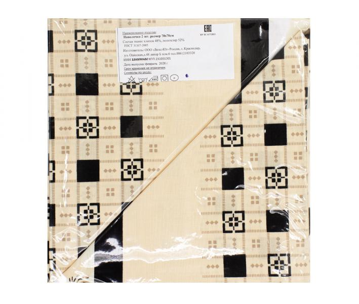 Наволочка Поликоттон 2 шт в упаковке Чёрный квадрат