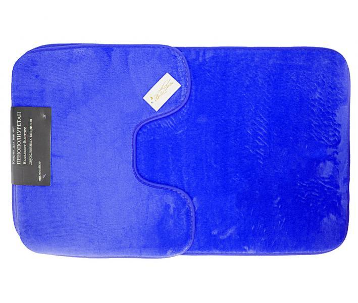 Набор ковриков для ванной 2 предмета Велюр Синий