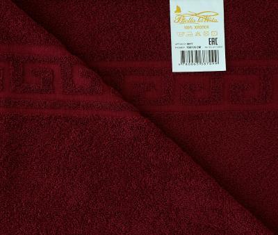 Полотенце Гладкокрашеное Бордовый
