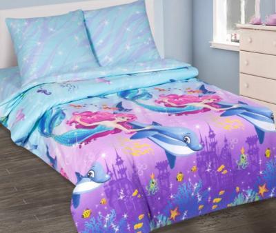 Комплект постельного белья Арт-постель 910 поплин Дельфин и русалка