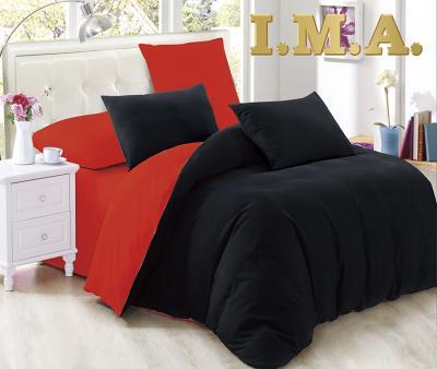 Комплект постельного белья IMA однотонный H-43
