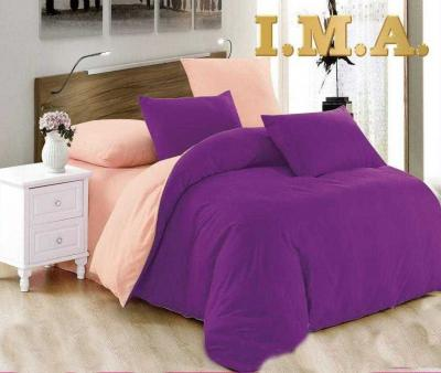 Комплект постельного белья IMA однотонный H-032