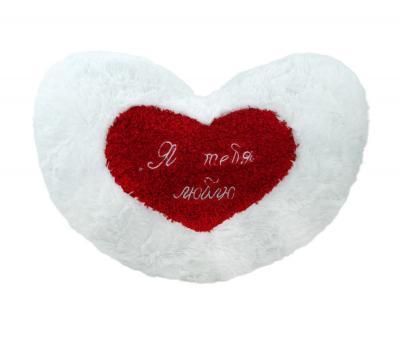 "Подушка-игрушка ""Я тебя люблю"" Белая"
