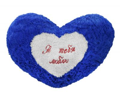 "Подушка-игрушка ""Я тебя люблю "" Синяя"