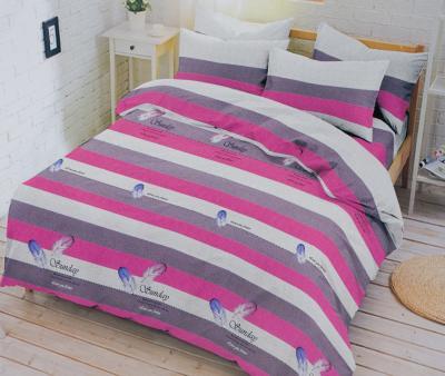 Комплект постельного белья Happy Night  Полоски и перья