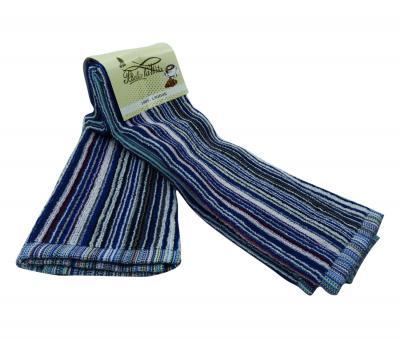 Комплект полотенец махровый 2 штуки Темная полоска