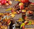 Полотенце вафельное Осень