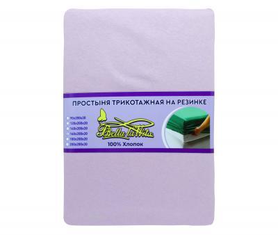 Простынь трикотажная на резинке  книжка сиреневый
