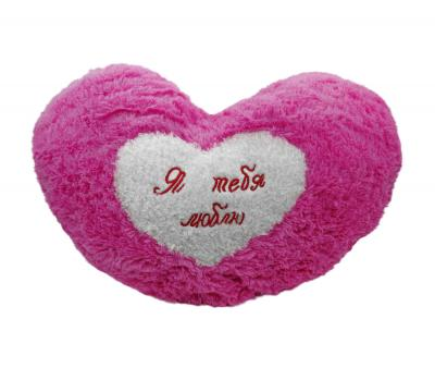 "Подушка-игрушка ""Я тебя люблю"" Розовая"