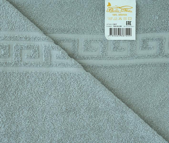 Полотенце Гладкокрашеное 1035 Серый