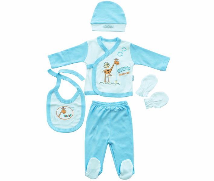 Комплект для новорождённых 5 предметов Ramel Жираф