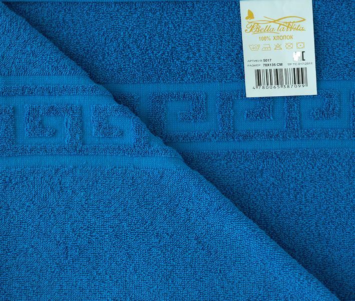 Полотенце Гладкокрашеное 1035 Синий