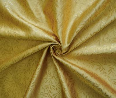 Ткань декоративная 190 гр 280 см Золотой