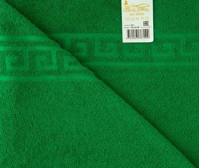 Полотенце Гладкокрашеное 1035 Тёмно-зелёный