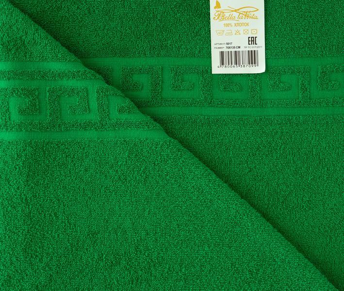 Полотенце Гладкокрашеное Тёмно-зелёный