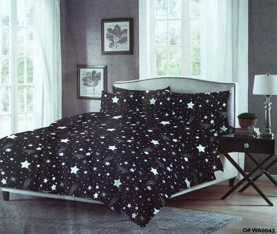 Звёзды на чёрном