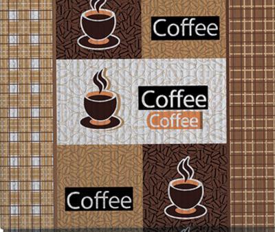 Кофейня